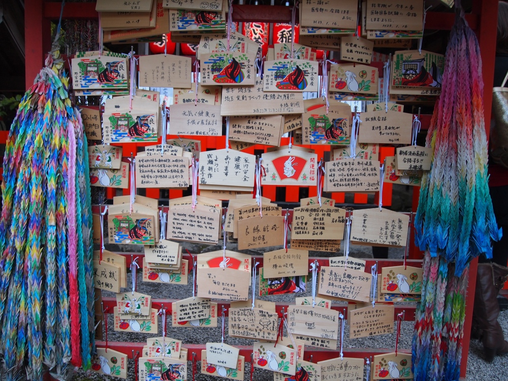 wishes or fortunes or something (???) at nonomiya