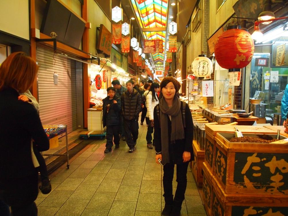 JiYoung at Nishiki Market