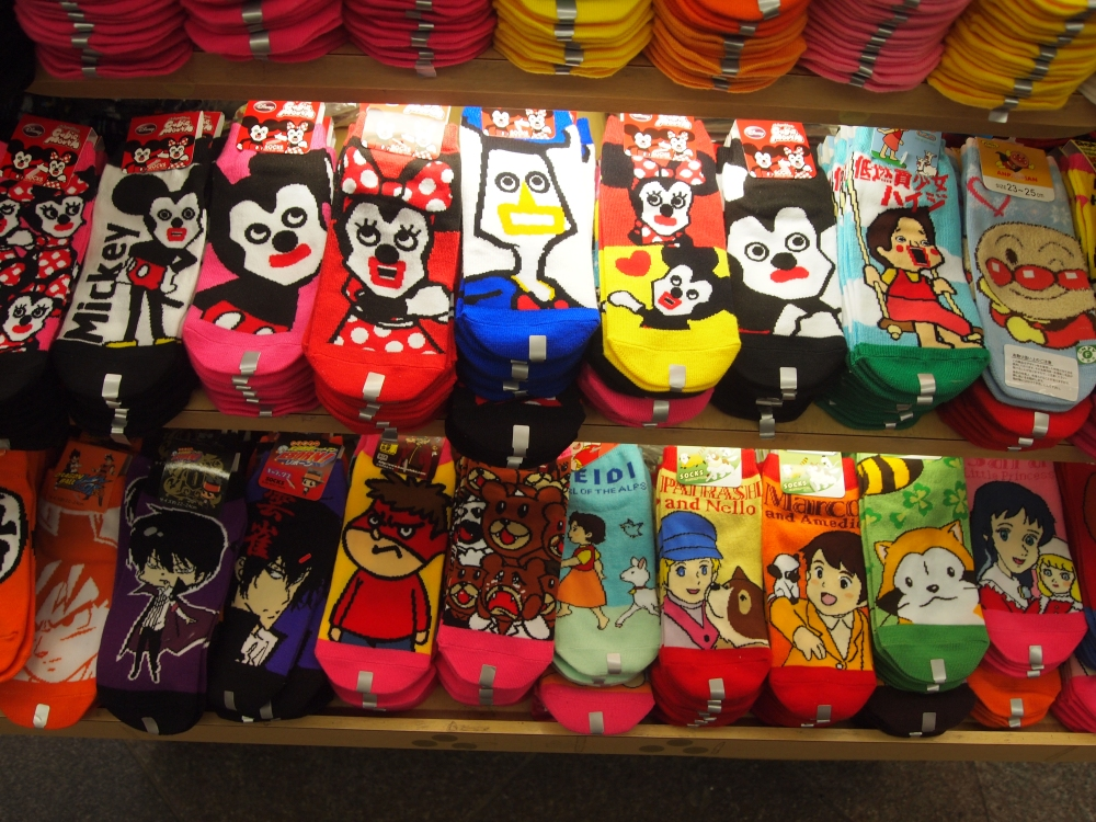 so many similarities ~ i see socks like these on the streets of korea