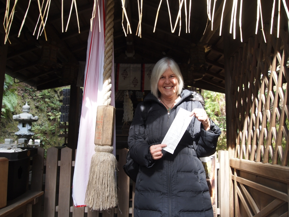 i get a good fortune at a shrine near ginkaku-ji