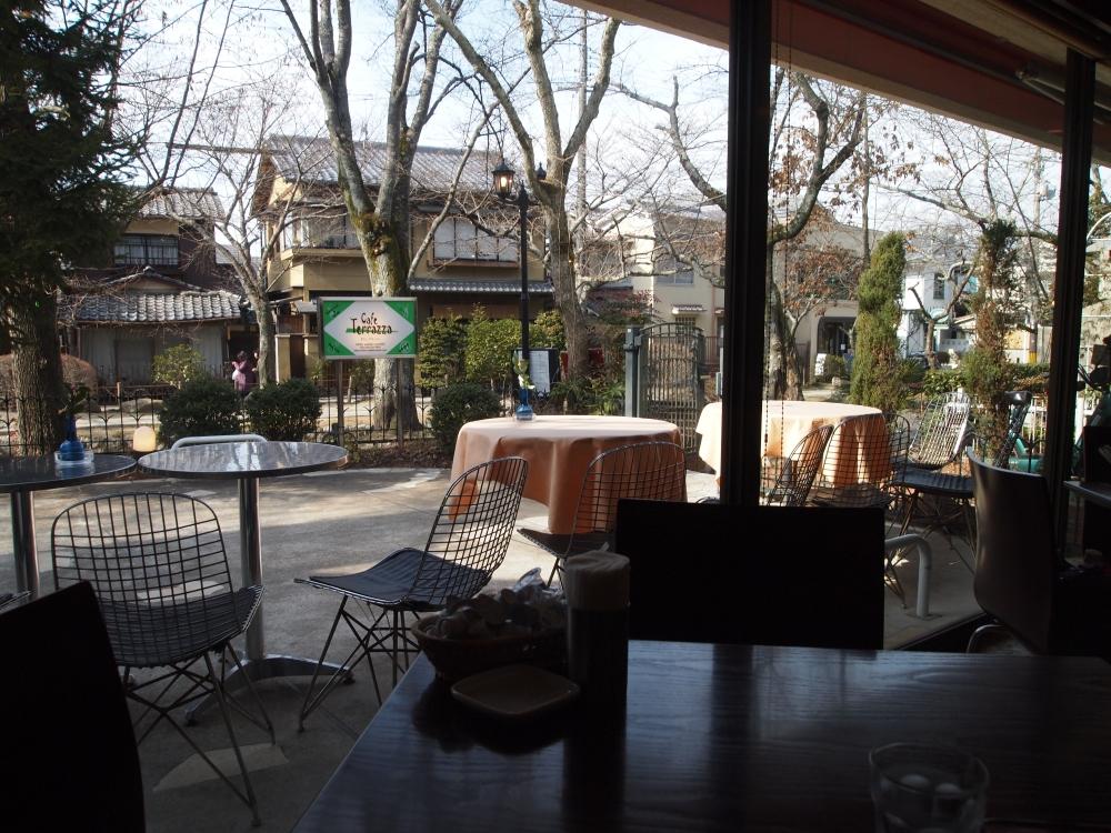 Cafe Terrassa