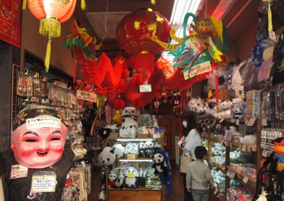 shop in Chinatown
