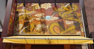 dragon motifs