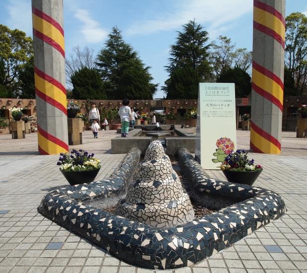 ornamental water cascade at Yamashita Park