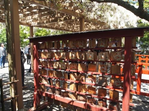 ema at shrine to the Shinto deity Benten