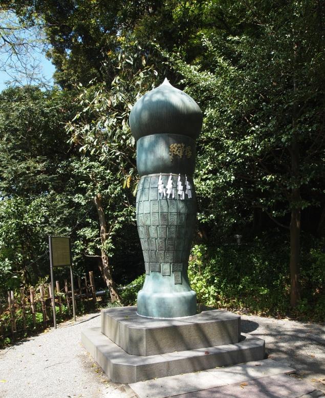 monument at Egara Tenjinsha Shrine