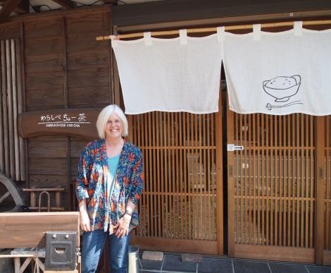 me at Warashibe Cho Cha