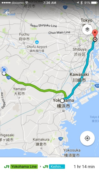 My route today to Tokyo Station