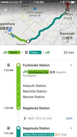 Fuchinobe to Nagatsuta