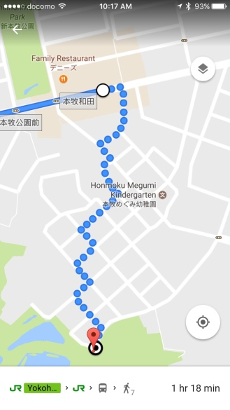 10 minute walk