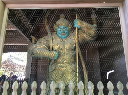 fierce guy at Yakuōin