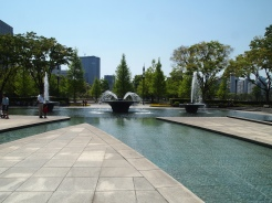 Wadakura Fountain Park