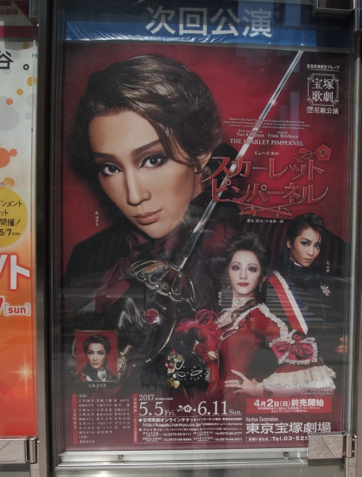 now playing at Takarazuka Theater