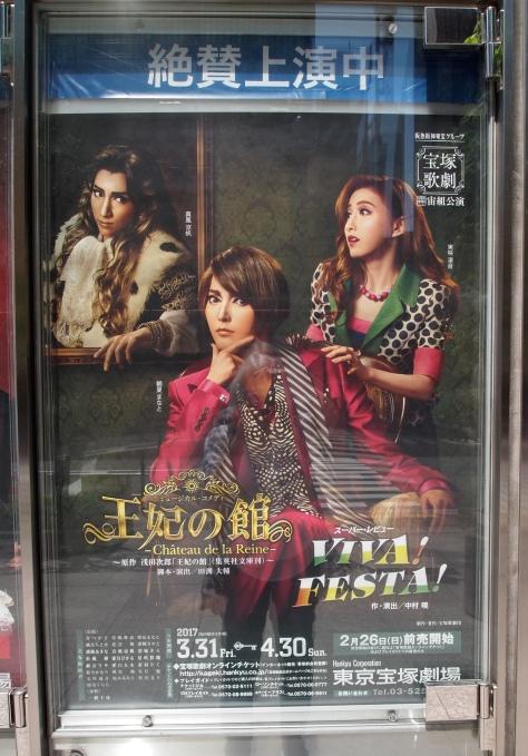 now playing at Takarazuka Theater
