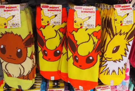 socks on Takeshita-dori