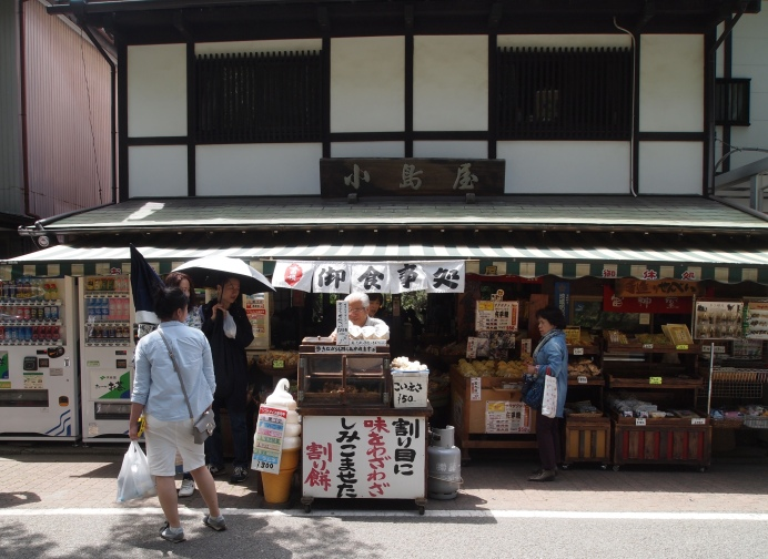 the store/restaurant