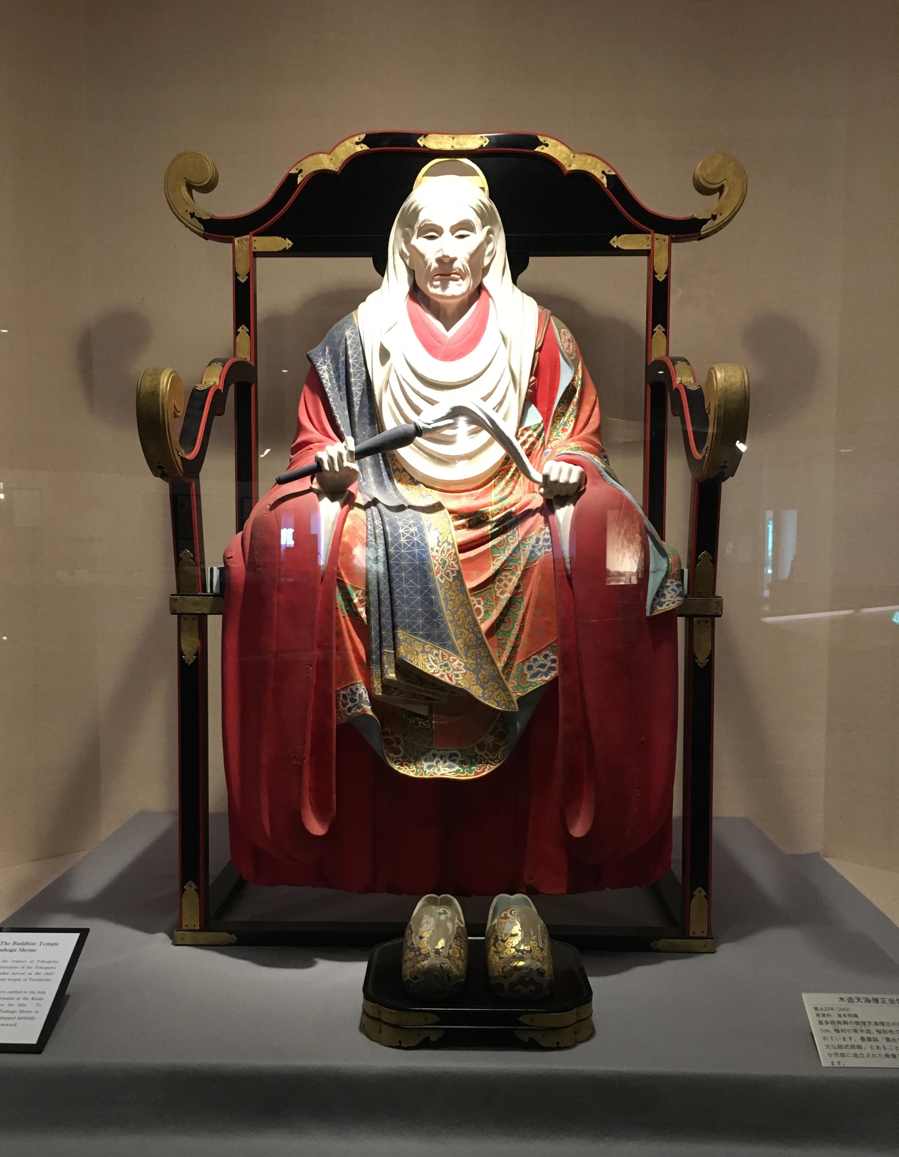 僧正 天海 5分でわかる「天海僧正」の生涯!江戸の街をつくり晩年の家康のアドバイザーだった彼をわかりやすく歴女が解説
