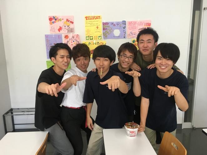I class boys
