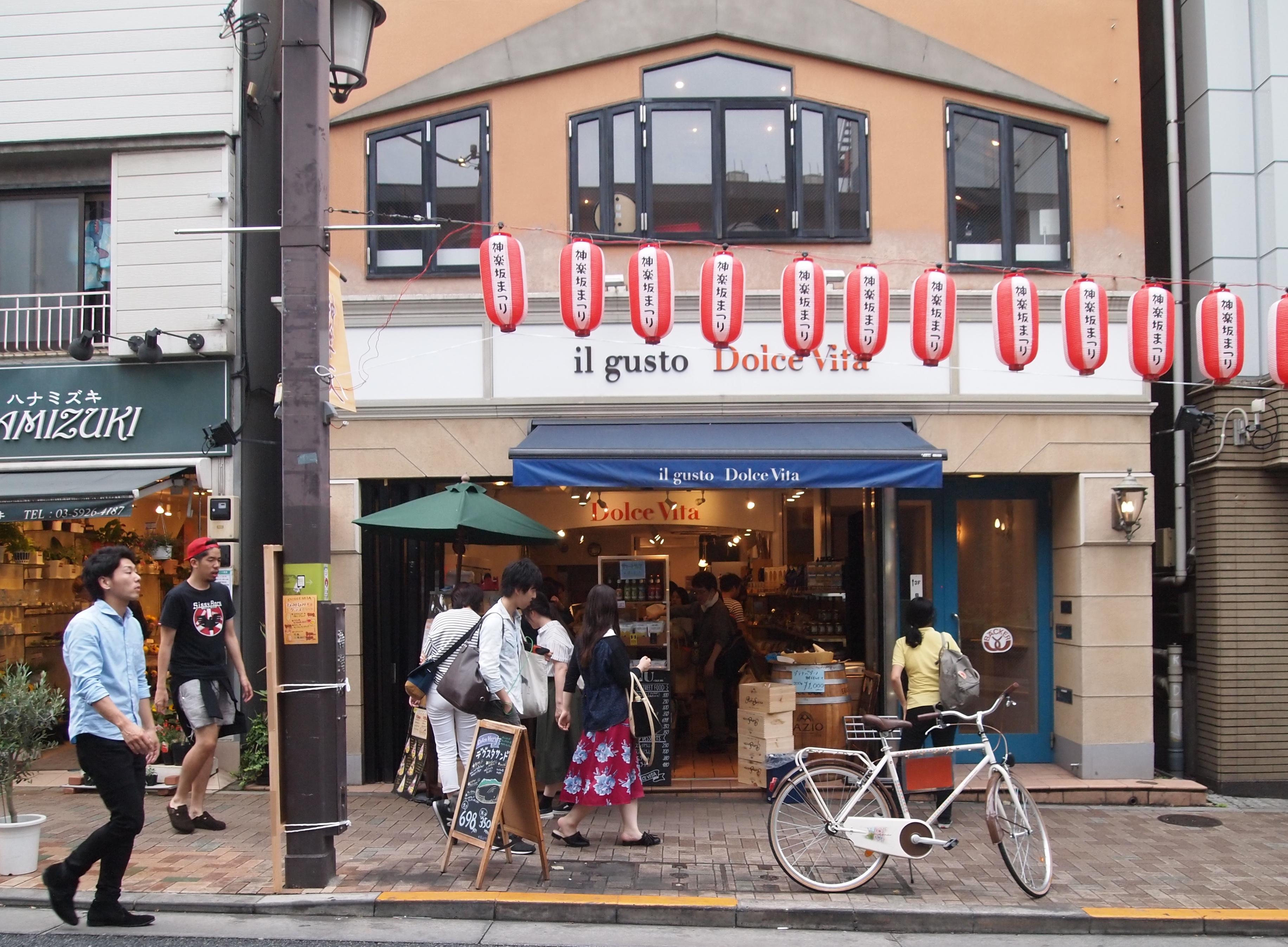 Tokyo A Japanese Hair Straightening And A Walk Through