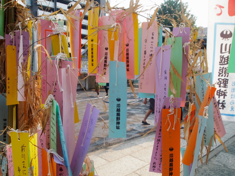 wishes (?) at the temple