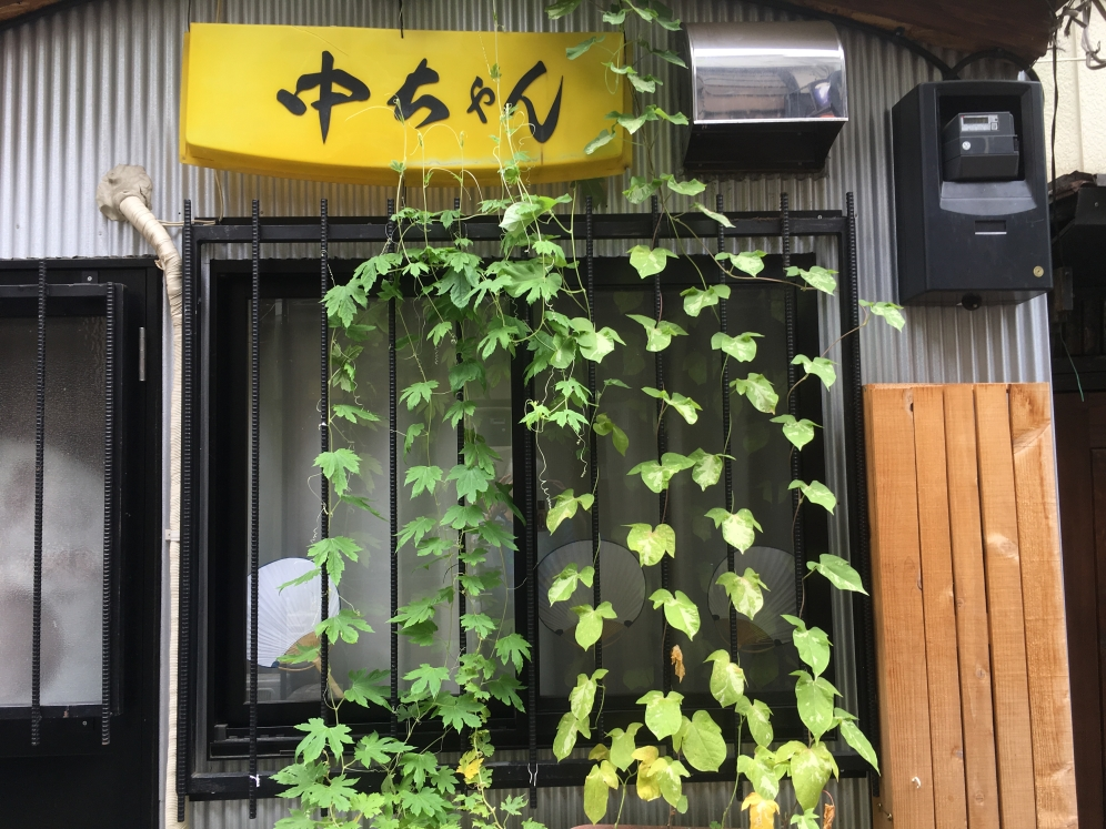 Golden Gai