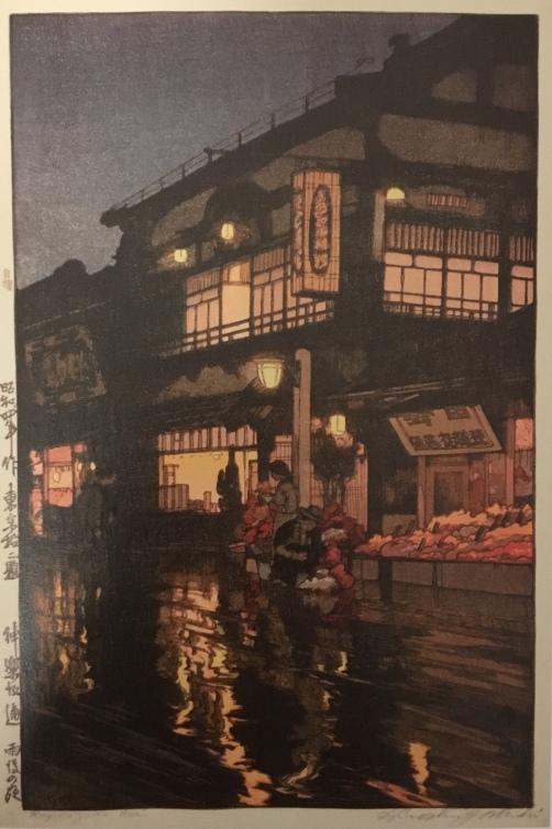 Woodblock print by Yoshida Hiroshi