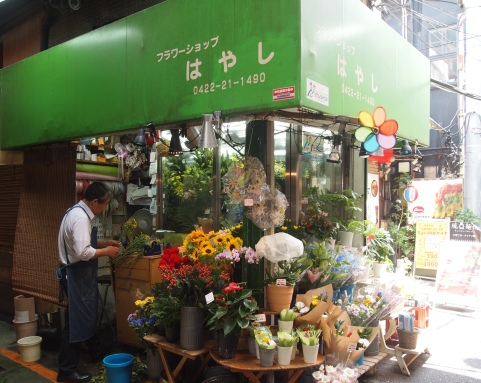 flower shop in Harmonica Yokocho
