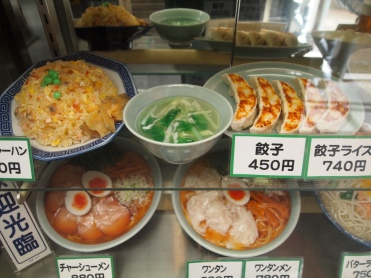 food display at Harmonica Yokocho