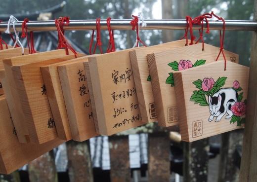 Ema at the Okumiya (Inner Shrine)