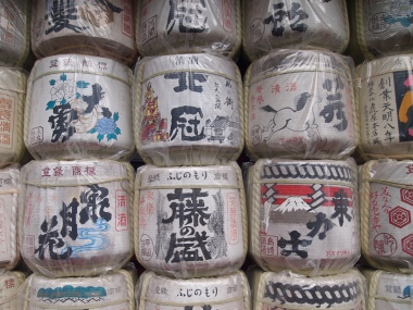 sake barrels at Futarasan Shrine