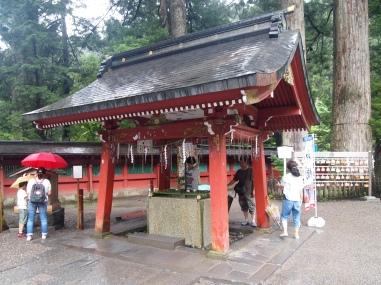 temizuya at Futarasan Shrine