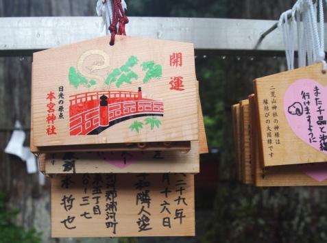 ema at Futarasan Shrine