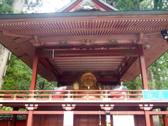 scary figure at Futarasan Shrine