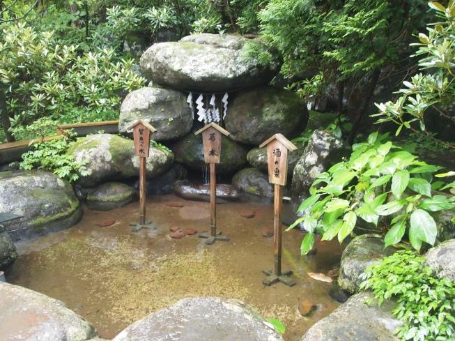 pond at Futarasan Shrine