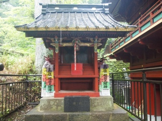 Rinnoji Temple surrounds
