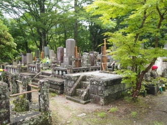 cemetery at Jokoji Temple