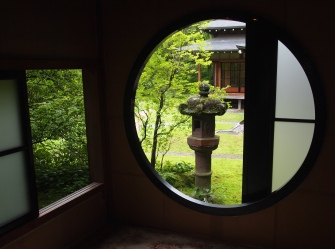 view from circular window