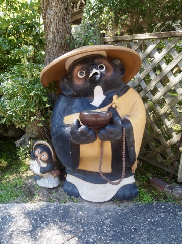 character at Daishō-in