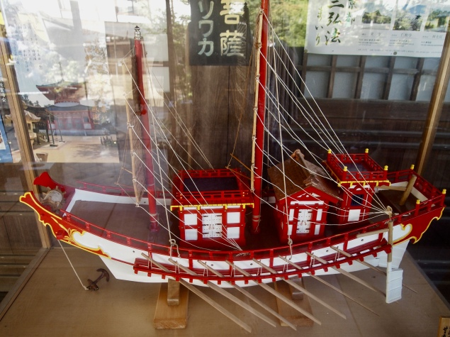 ship at Kannon-do Hall