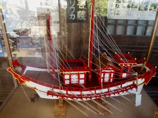 ship at Kannon-do Hall