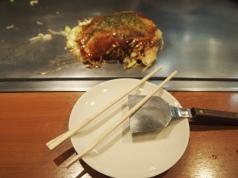 Hiroshima-yaki