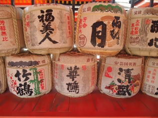 sake barrels at Itsukushima Shrine