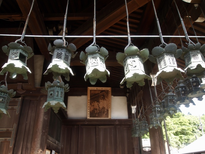 lanterns at Nigatsu-dō