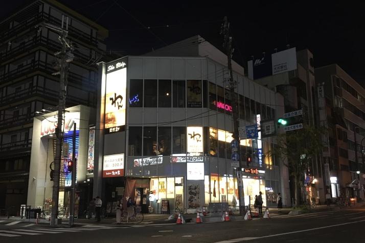 downtown Nara