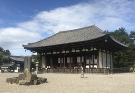 Kohfukuji Temple