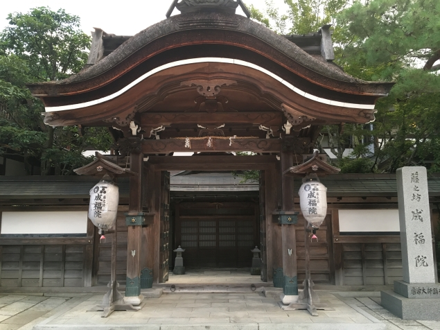 temple in Koyasan