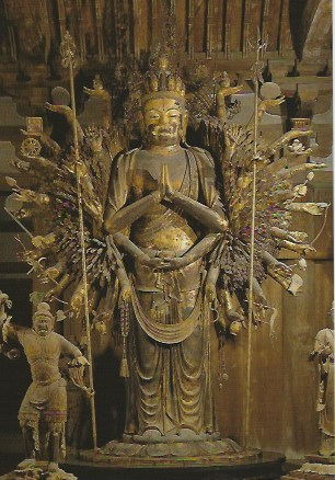 Thousand Armed Avalokiteshwara National Treasure
