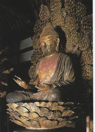 Rushana Buddha
