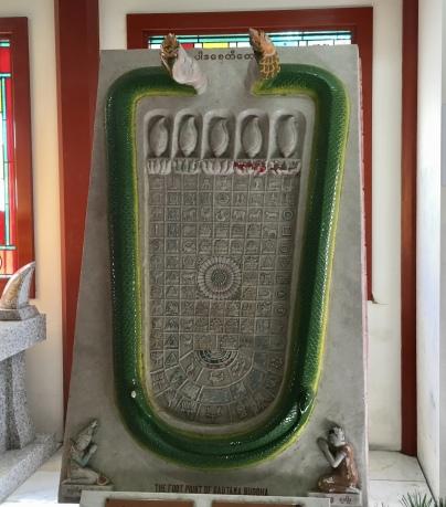 inside Manihouto Pagoda