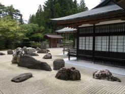 Banryūtei rock garden
